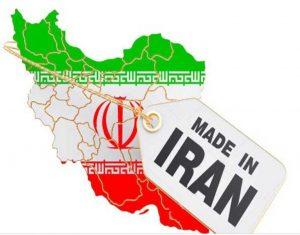 پمپ ساخت ایران