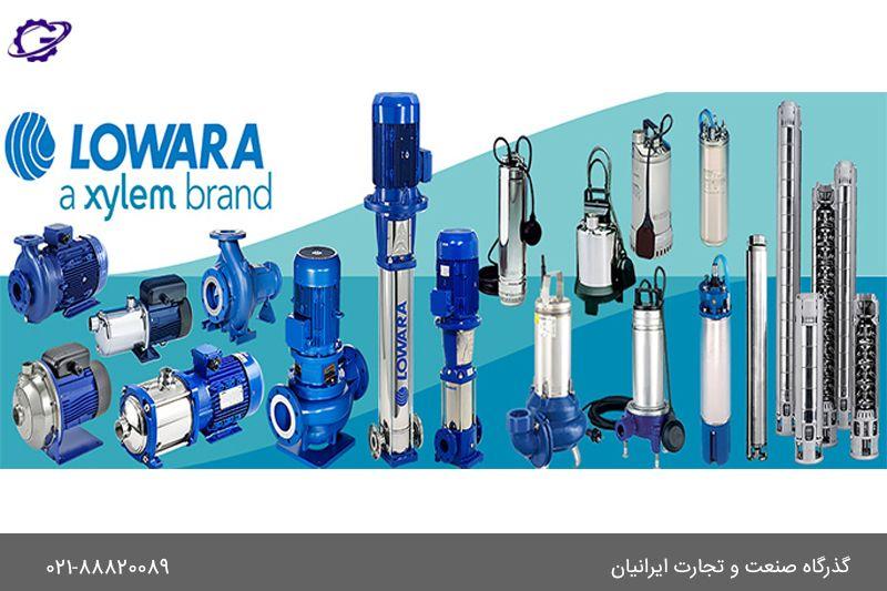 محصولات پمپ لوارا lowara pump