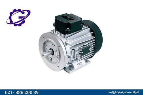 الکتروموتور ای تی بی  atb brake motor electric