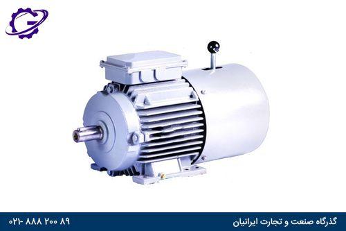 الکتروموتور الکتروژن ترمزدار  electrogen brake motor