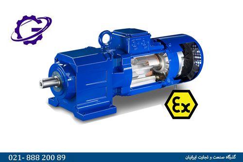 الکتروگیربکس ضدانفجار فلندر flender explosion proof gear motor