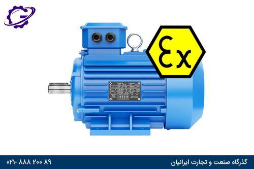 الکتروموتور ضد انفجار فلندر flender explosion proof motor electric