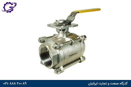 تفاوت شیر استیل با شیر فولادی  stainless steel ball valve
