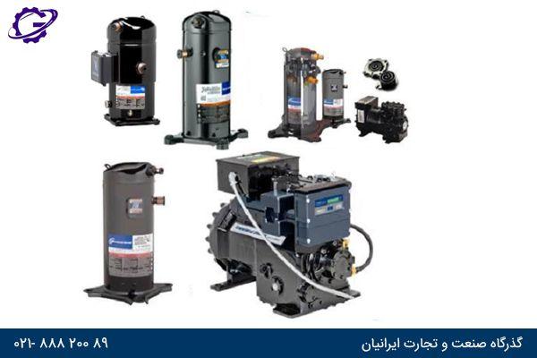 انواع کمپرسور کوپلند copeland compressor types
