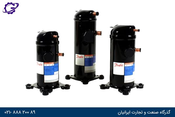 کمپرسور اسکرال دانفوس سری Danfoss scroll compressor h series