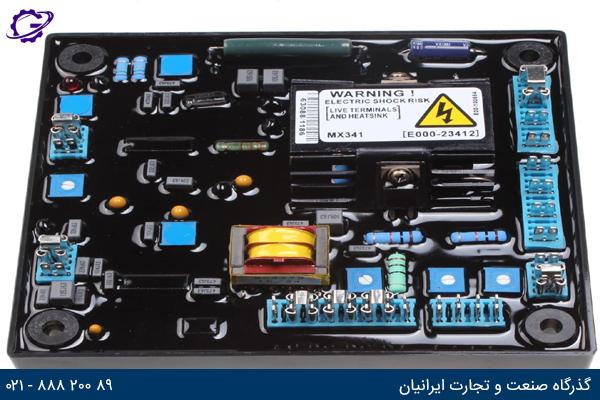 تصویر تنظیم کننده اتوماتیک ولتاژ در ژنراتور