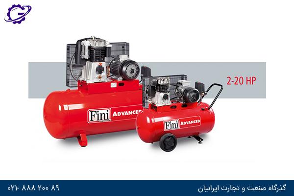 کمپرسور هوا فینی - Fini Air Compressor