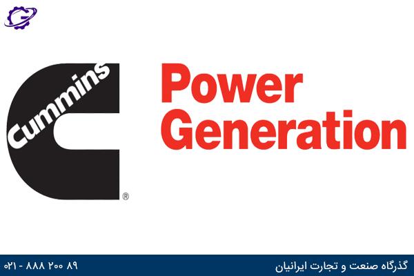 تصویر Cummins Power Generator