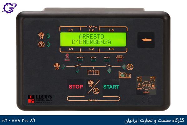 تصویر کنترل پنل هوشمند ژنراتور برق