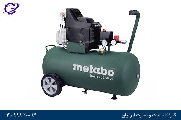 کمپرسور کلاس Basic متابو - Metabo Basic class Compressor