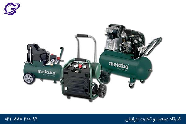 کمپرسور های متابو - Metabo Compressors