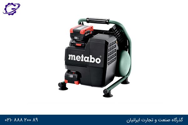 کمپرسور بی سیم متابو - Metabo Cordless Compressor