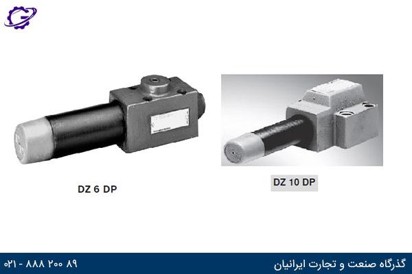 شیر ترتیبی رکسروت عملکرد مستقیم سری DZ6DP و DZ8DP