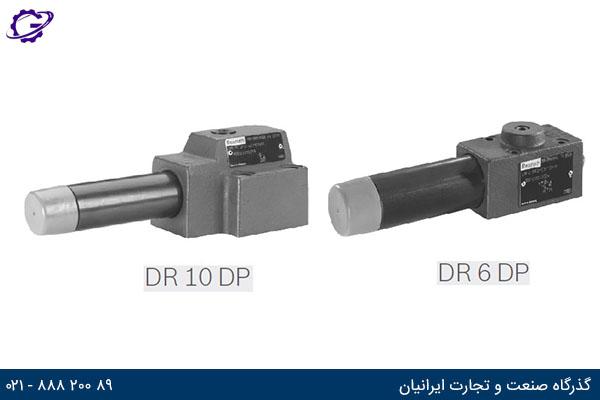 Pressure reducing valve rexroth series DR10DP - DR6DP