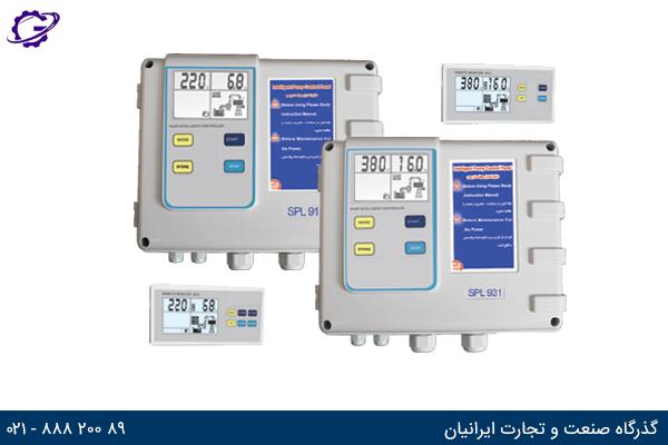 تصویر تابلو کنترل اسپیکو مدل SC 1 + SPL 911 LCD(220V) و SC 1 + SPL 931 LCD(380V)
