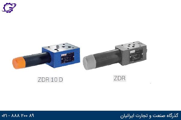 Pressure reducing valve rexroth series ZDR10D - ZDR6D