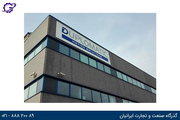 Duplomatic company