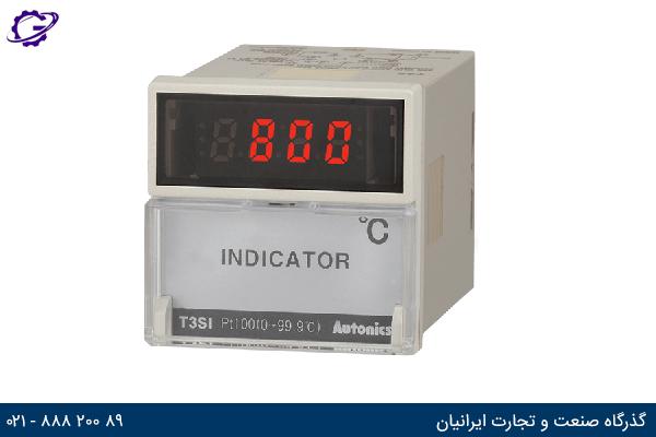 تصویر کنترلر دما آتونیکس مدل(T3/T4 (Indicator