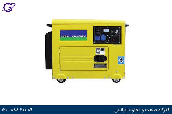 تصویر موتور برق بنزینی آکسا مدل  AAP4200DE