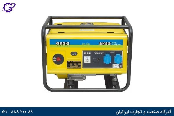 تصویر موتور برق بنزینی آکسا مدل  AAP3500