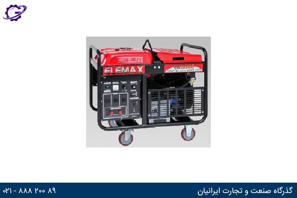 تصویر موتور برق بنزینی المکس مدل  SH11000