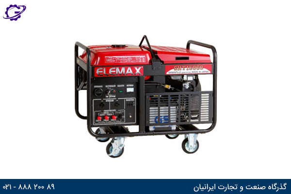 تصویر موتور برق بنزینی المکس مدل  SHT15000