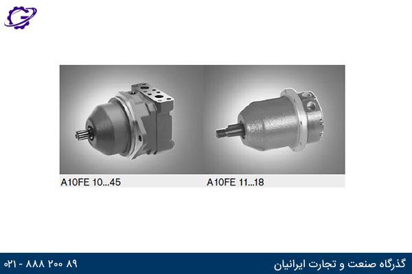 هیدروموتور رکسروت سری A10FE