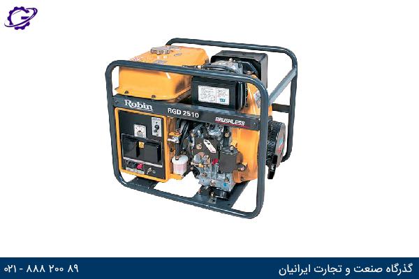 تصویر موتور برق دیزل روبین مدل RGD2510