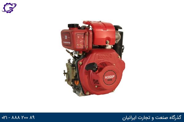 تصویر موتور برق دیزل کوپ مدل KD170F