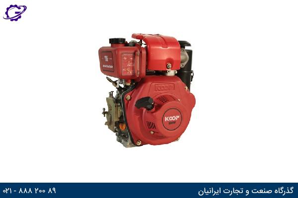 تصویر موتور برق دیزل کوپ مدل KD170FE