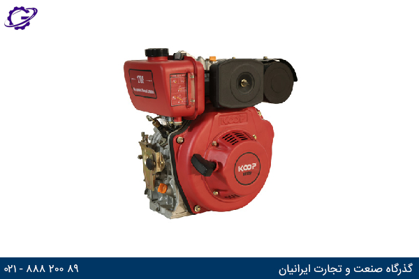 تصویر موتور برق دیزل کوپ مدل KD178F