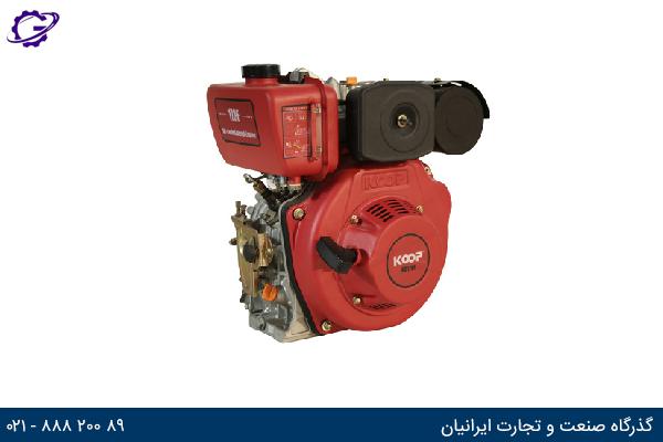 تصویر موتور برق دیزل کوپ مدل KD178FE