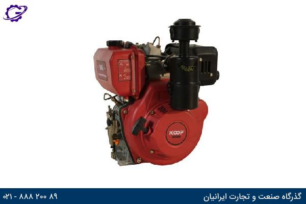 تصویر موتور برق دیزل کوپ مدل KD186FA