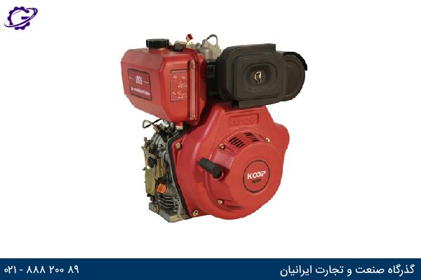 تصویر موتور برق دیزل کوپ مدل KD192F