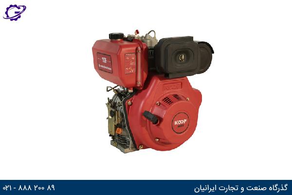 تصویر موتور برق دیزل کوپ مدل KD192FE