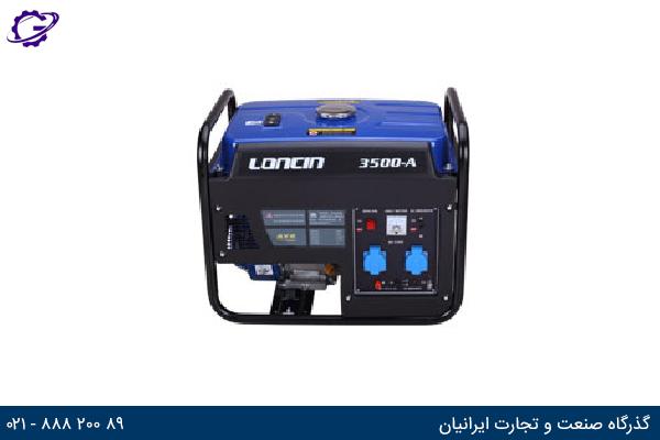 تصویر موتور برق بنزینی لانسین مدل  3500A