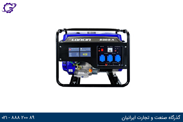 تصویر موتور برق بنزینی لانسین مدل  5000A