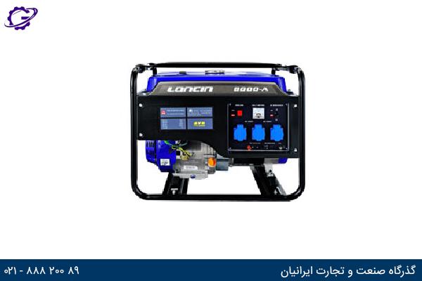 تصویر موتور برق بنزینی لانسین مدل  8000A