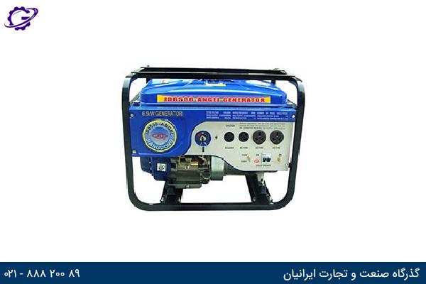 تصویر موتور برق بنزینی جیانگ دانگ مدل  JD7000R