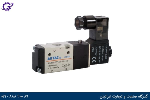 تصویر شیر برقی کنترل جهت ایرتک مدل 3V100