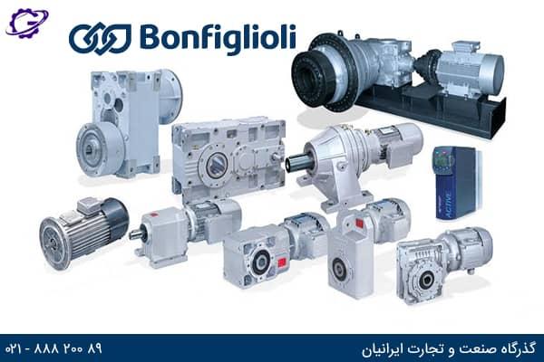 تصویر محصولات شرکت بونفیلیولی