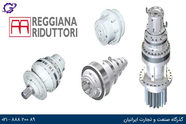 تصویر محصولات رجینا