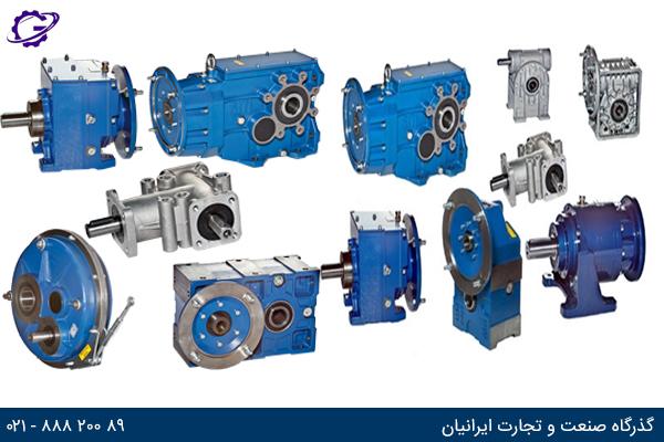 تصویر محصولات شرکت سی تی ایتالیا