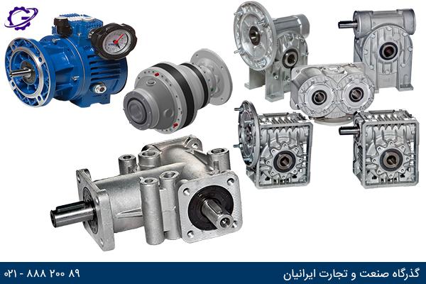 تصویر محصولات شرکت سی تی
