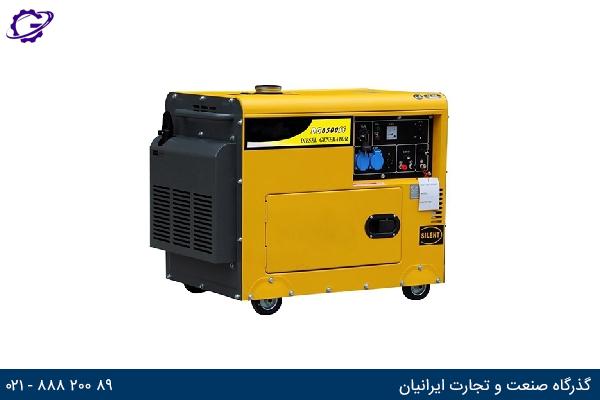 تصویر موتور برق گازوئیلی