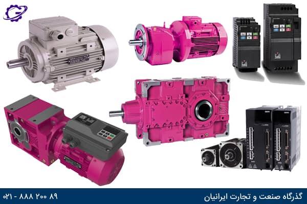 تصویر انواع محصولات شرکت ایلماز