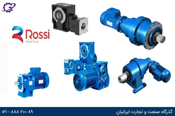 تصویر محصولات شرکت روسی ایتالیا