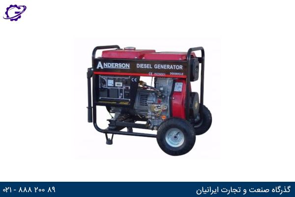 تصویر موتور برقی دیزلی یا موتور برق گازوئیلی
