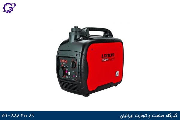 تصویر موتور برق بیصدا خانگی